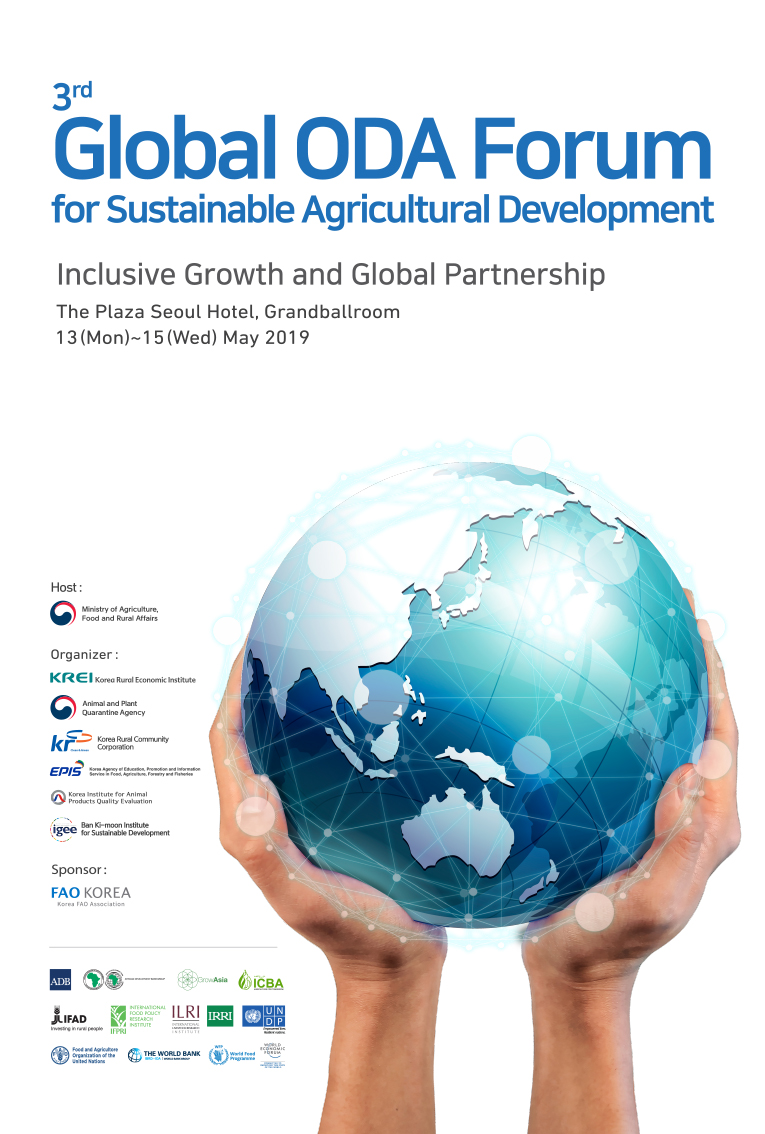 3rd Global ODA Forum for Sustainable Agricultural Development 이미지